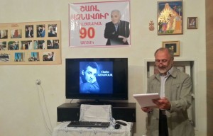 Event dedicated to 90th birthday of world renowned singer Charles Aznavour held in Akhaltskha